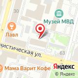 Управление Пенсионного фонда РФ в Кировском районе в г. Уфе