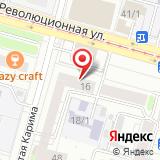 Центр занятости населения Ленинского района