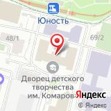 Дворец детского творчества им. В.М. Комарова