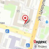 Управление Министерства юстиции РФ по Республике Башкортостан