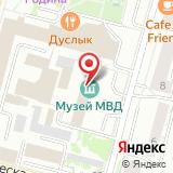 Ветеран МВД по Республике Башкортостан