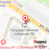 Центральная избирательная комиссия Республики Башкортостан
