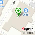 Местоположение компании Прокатная компания