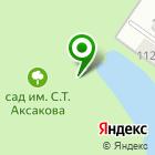Местоположение компании Аксаковский