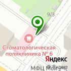 Местоположение компании Сеть магазинов мотоблоков и минитракторов