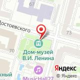 Дом-музей В.И. Ленина