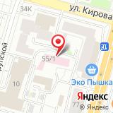 Уфимская центральная районная поликлиника