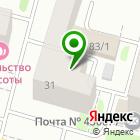 Местоположение компании Нотариальная палата Республики Башкортостан