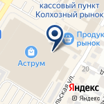 Компания ГРОМ на карте