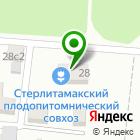 Местоположение компании Торгово-производственная компания