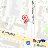 Центр информационно-коммуникационных технологий Республики Башкортостан