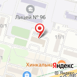 ООО АртСтройКомплект