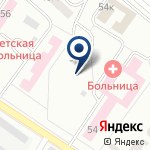Компания Комбинат специального обслуживания населения городского округа г. Стерлитамак на карте