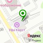 Местоположение компании Промэнергоналадка, ЗАО