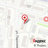 Территориальный фонд обязательного медицинского страхования Республики Башкортостан
