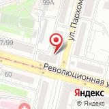 ООО Башкирская лабораторная компания