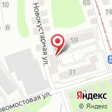 ООО БашЦентрУпак