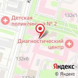 Республиканская клиническая больница им. Г.Г. Куватова
