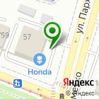 Местоположение компании Спецодежда регион
