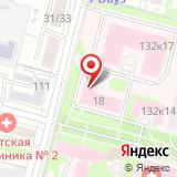 Башкирский центр медицинской профилактики