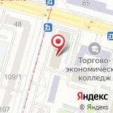 Авто-Профи-Уфа