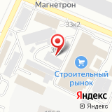 ООО БашИнком