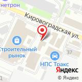 ООО Уралпромснаб