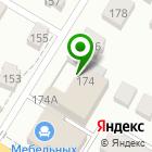 Местоположение компании Башкирское специализированное ремонтно-строительное управление противопожарных работ, ЗАО