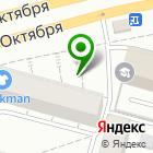 Местоположение компании Уралтелебест