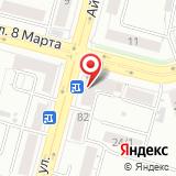 Станция юных техников Советского района