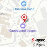 ООО Алдан