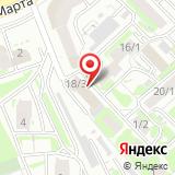 Русский Страховой Центр