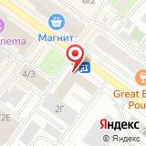 Центр занятости населения Советского района г. Уфы