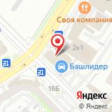 Гильдия Российских адвокатов по Республике Башкортостан