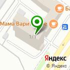 Местоположение компании ВебМакс