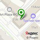 Местоположение компании Шума.net