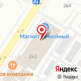 Казанские матрасы