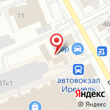 Управление государственного автодорожного надзора по Республике Башкортостан