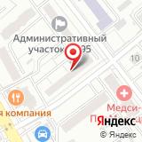 ООО Тепломир-Уфа