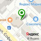 Местоположение компании Мастерская по ремонту окон