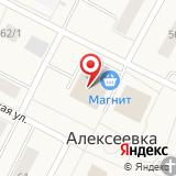 Почтовое отделение села Алексеевка
