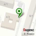 Местоположение компании Многогран-сервис