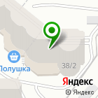 Местоположение компании Башкирские коммуникации