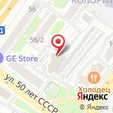 Управление муниципальной собственности Администрации городского округа г. Уфа