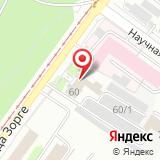 Управление ЗАГС Республики Башкортостан