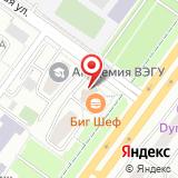 Арбитражный управляющий Шмелев А.В.