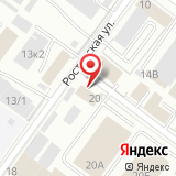 ООО Уральский инструмент