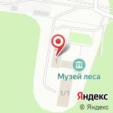 Уфимское лесничество Республики Башкортостан