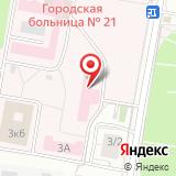 Главное бюро медико-социальной экспертизы по Республике Башкортостан