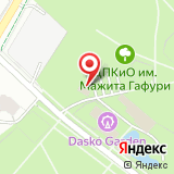 Центральный парк культуры и отдыха им. М. Гафури